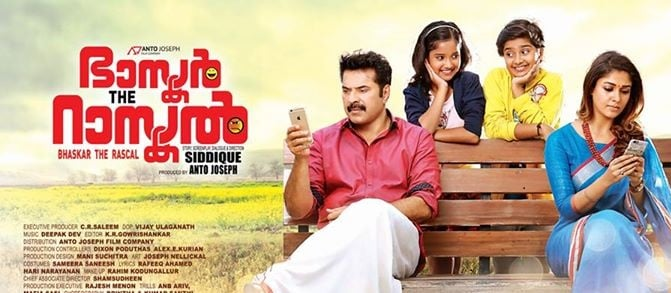 Bhaskar-The-Rascal-Poster
