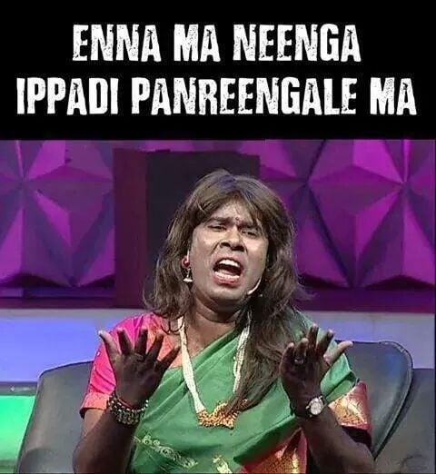 """ Ennama Ippadi Panreengale Ma "" a real Trendsetter"