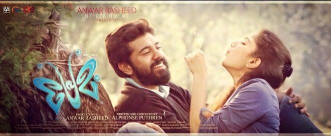 Premam Movie Review - [ Malayalam Movie ] 1