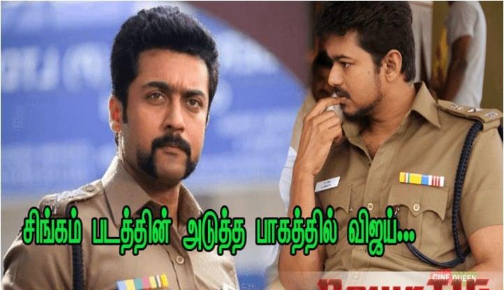 Vijay to act in Singam 4 5