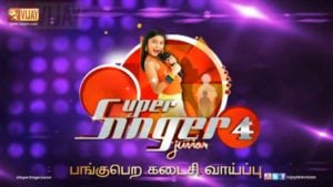 Tamilnadu-Airtel-Super-Singer-Junior-4-Grand-Finale-Live-Streaming-Information-1024x576
