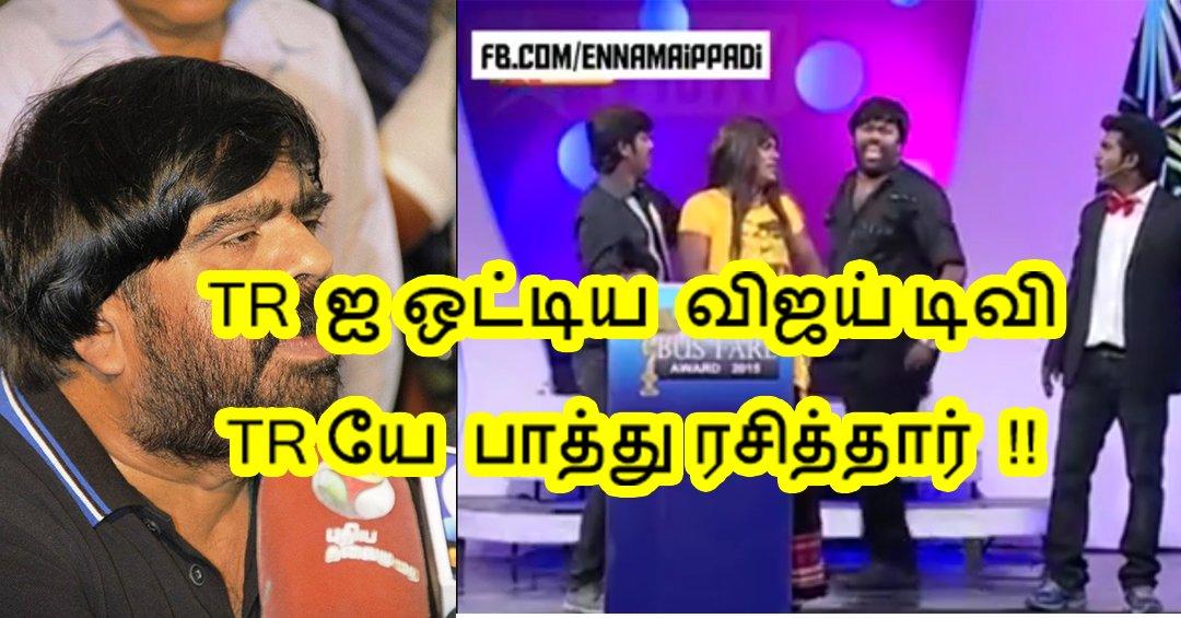 TR trolled by Vijay TV siricha Pochu Team !! - TamilGlitz
