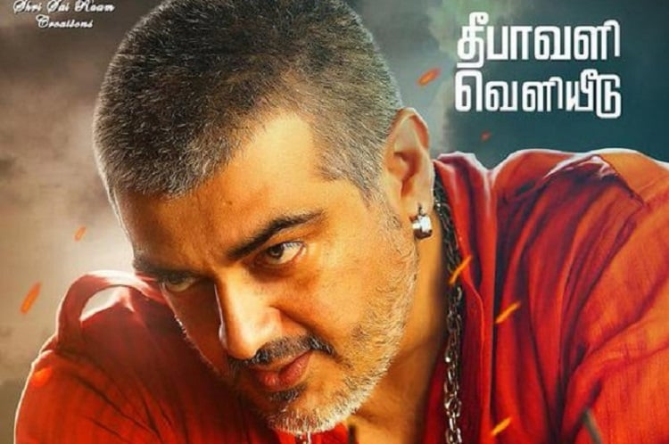 ajith-thala56-vedhalam-official-poster