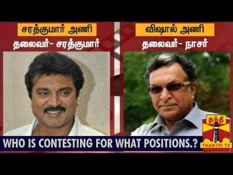 Nadigar sangam election -  Nominees Full list 15