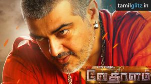 Ajith-Thala-56-Movie-Title-Vedalam-with-First-Look-Poster