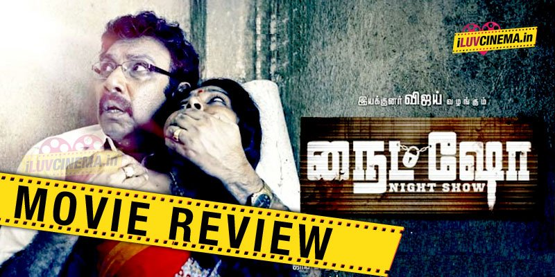 Oru-Naal-Iravil-Movie