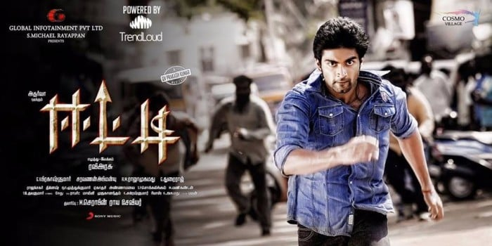 eetti-tamil-movie-review