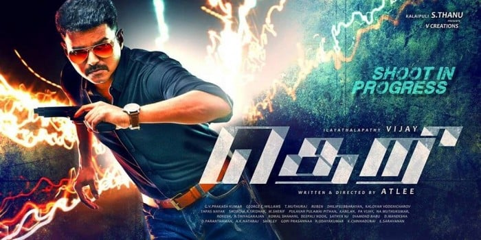 vijay-theri-movie