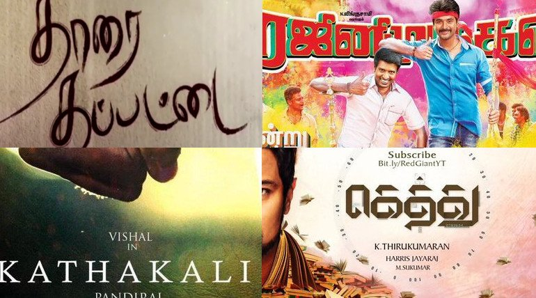 Officially-Confirmed-Pongal-Release-2016-Tamil-Movies