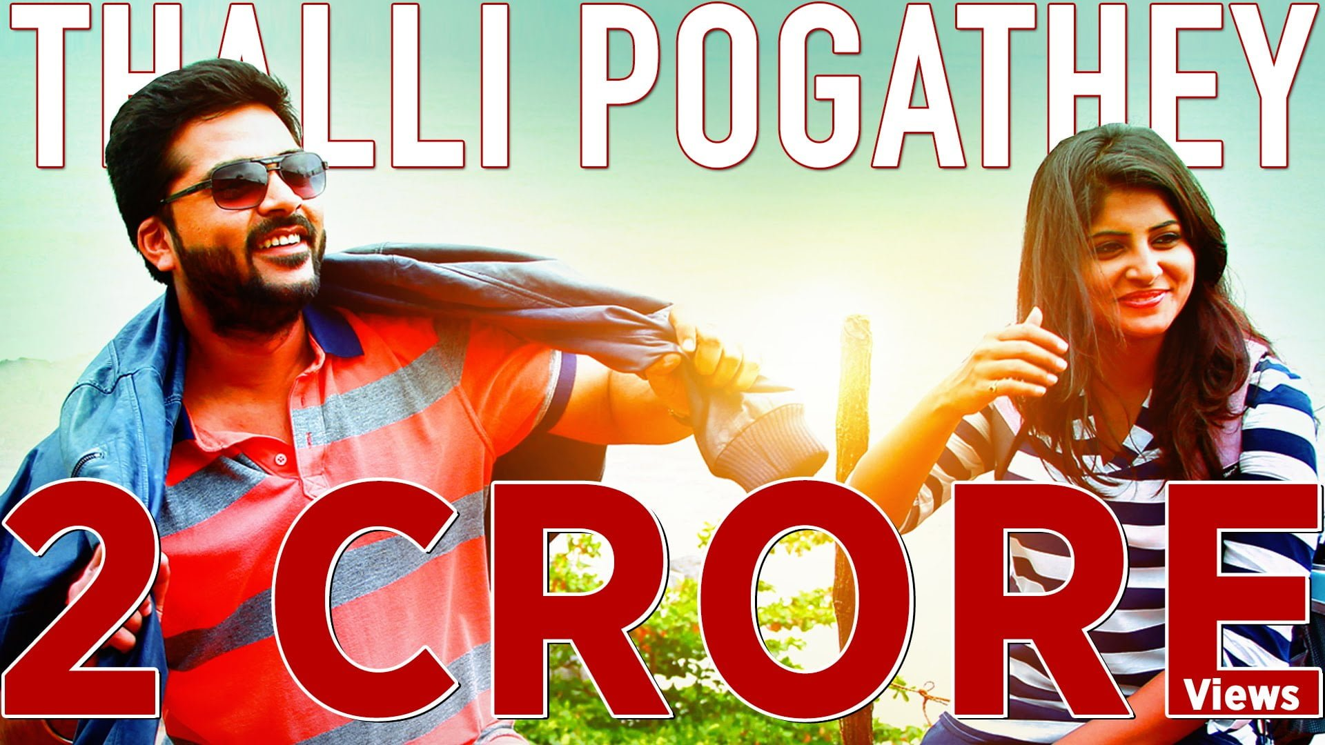 Thalli Pogathey Full Video Song - AYM - AR Rahman 1