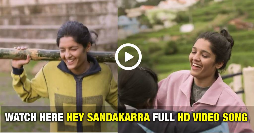 Ey-Sandakara HD Video Song