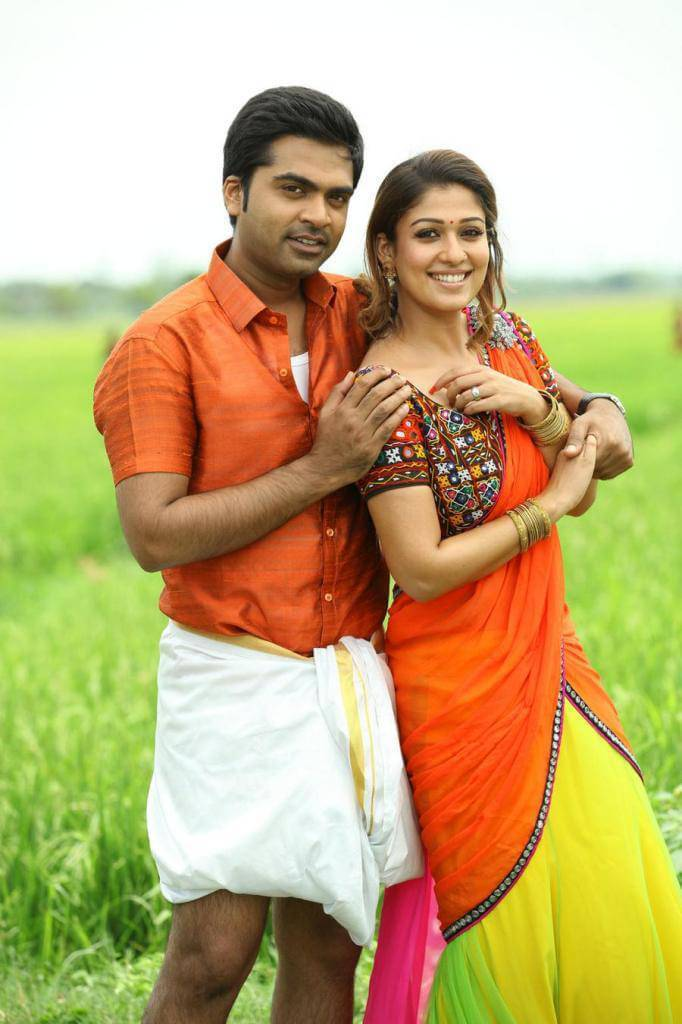 Nayanthara-Photos-Images-Idhu-Namma-Aalu (1)
