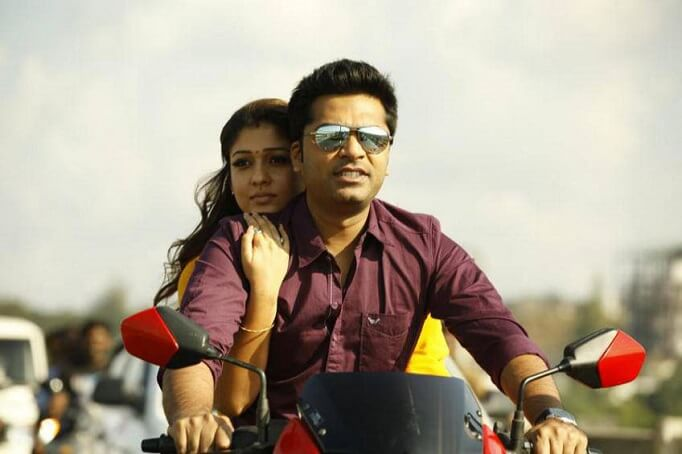 Nayanthara-Photos-Images-Idhu-Namma-Aalu (12)