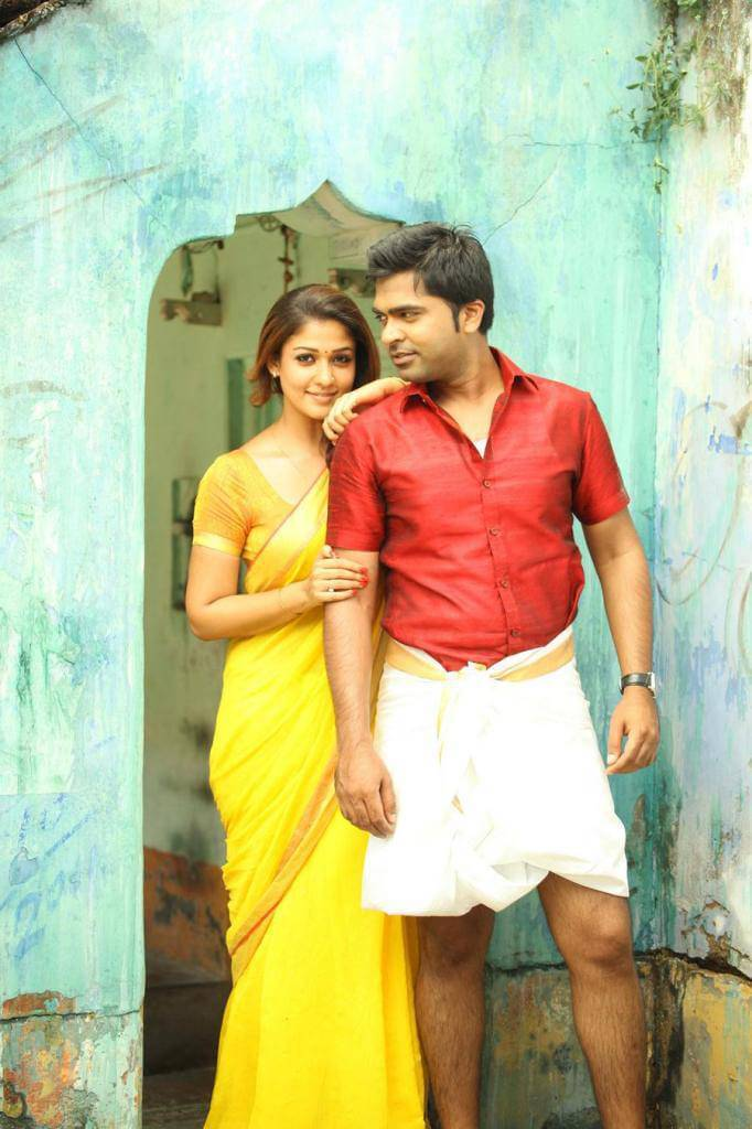 Nayanthara-Photos-Images-Idhu-Namma-Aalu (2)