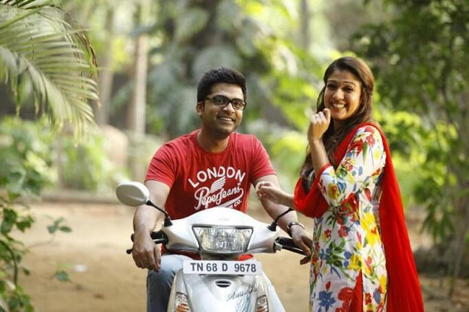 Nayanthara-Photos-Images-Idhu-Namma-Aalu (4)