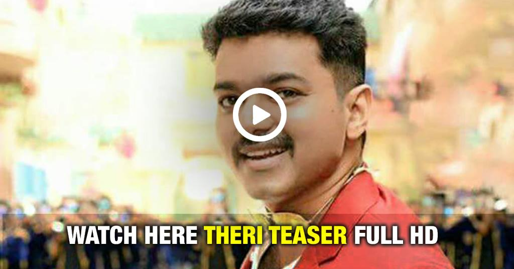 Theri-Teaser-Official
