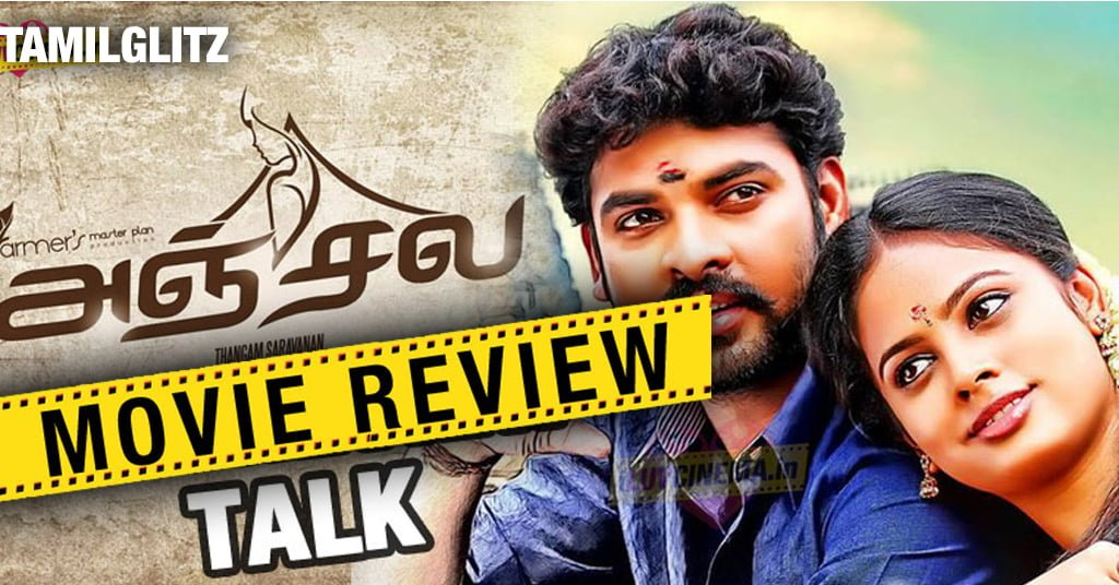 anjala review