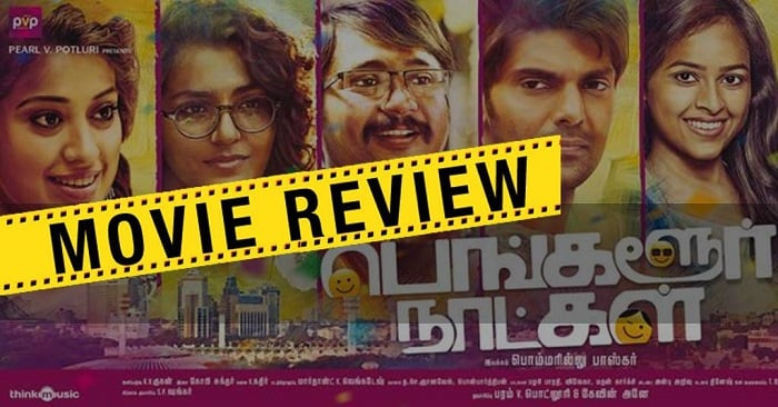 bangalore-naatkal-review-rating-tamilglitz