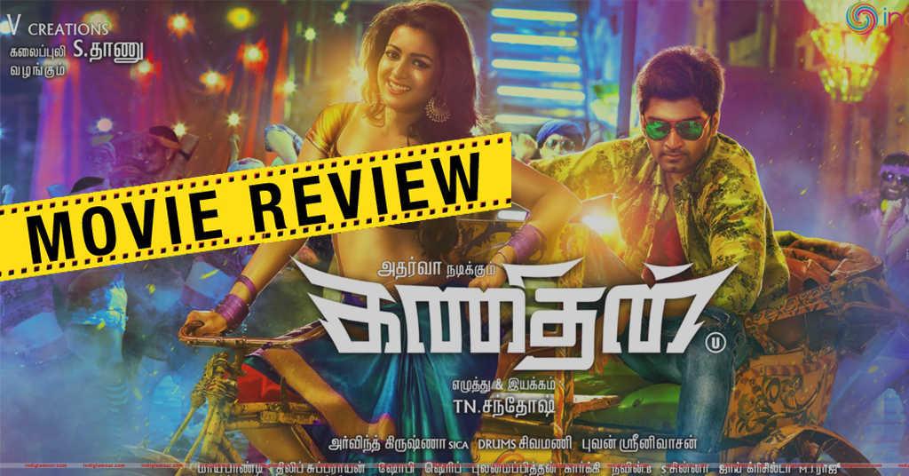 kanithan review