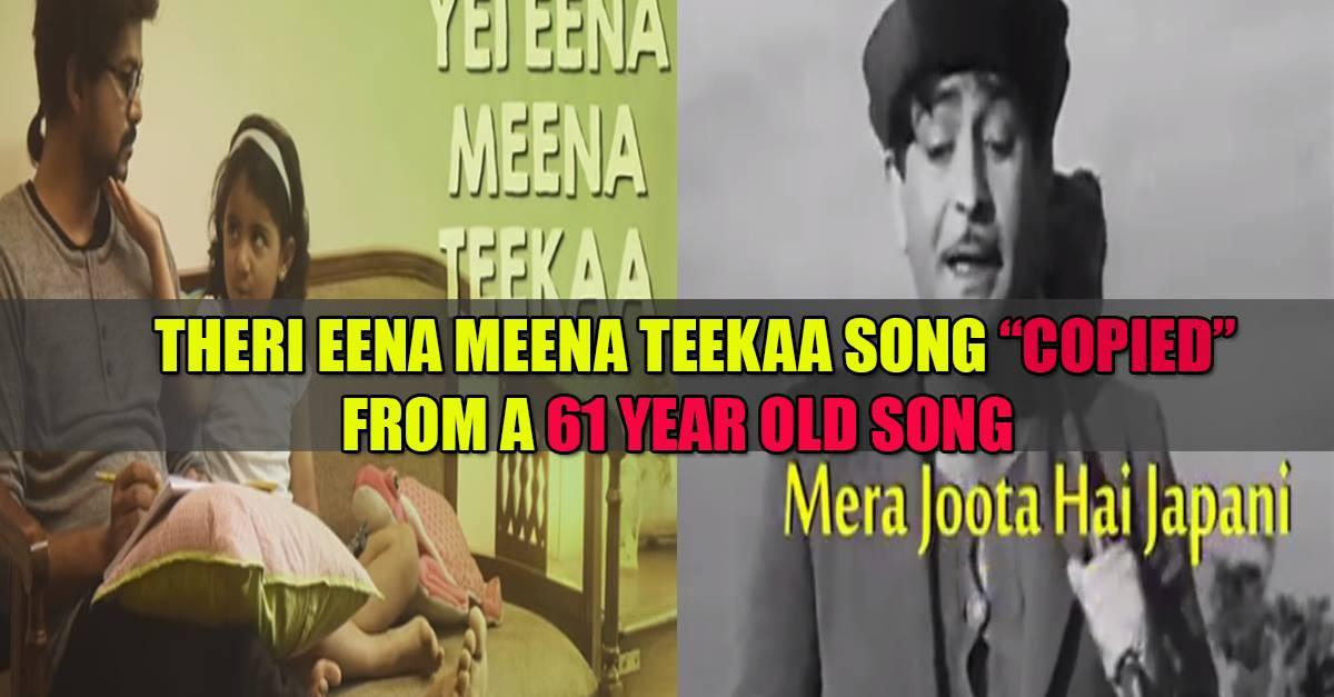 Theri Song - Exact Copy of a Hindi Song?