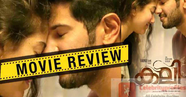 Kali Movie Review & Rating