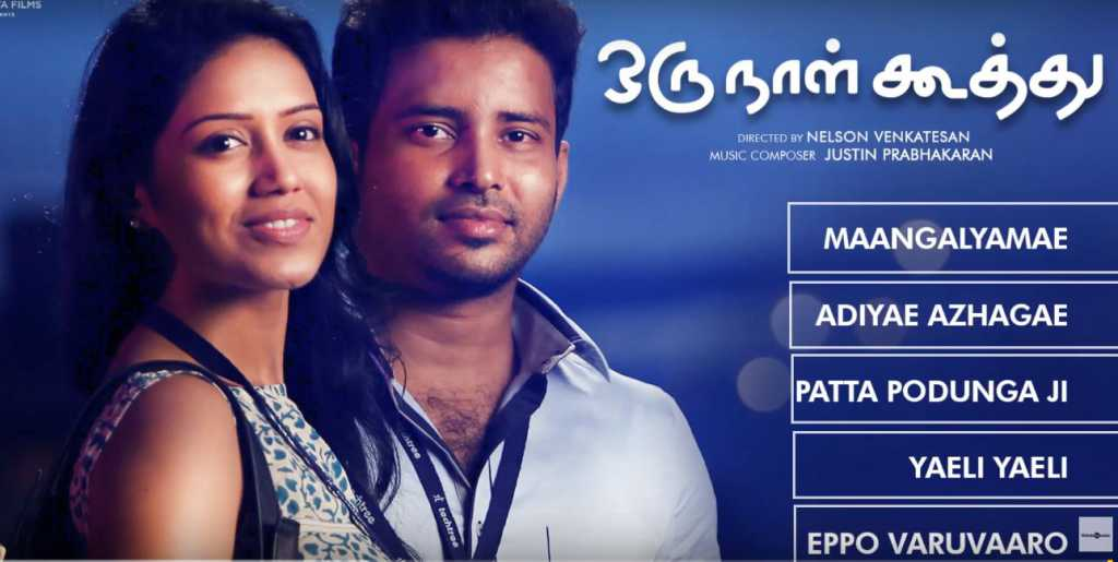 Oru-Naal-Koothu-Songs-Review