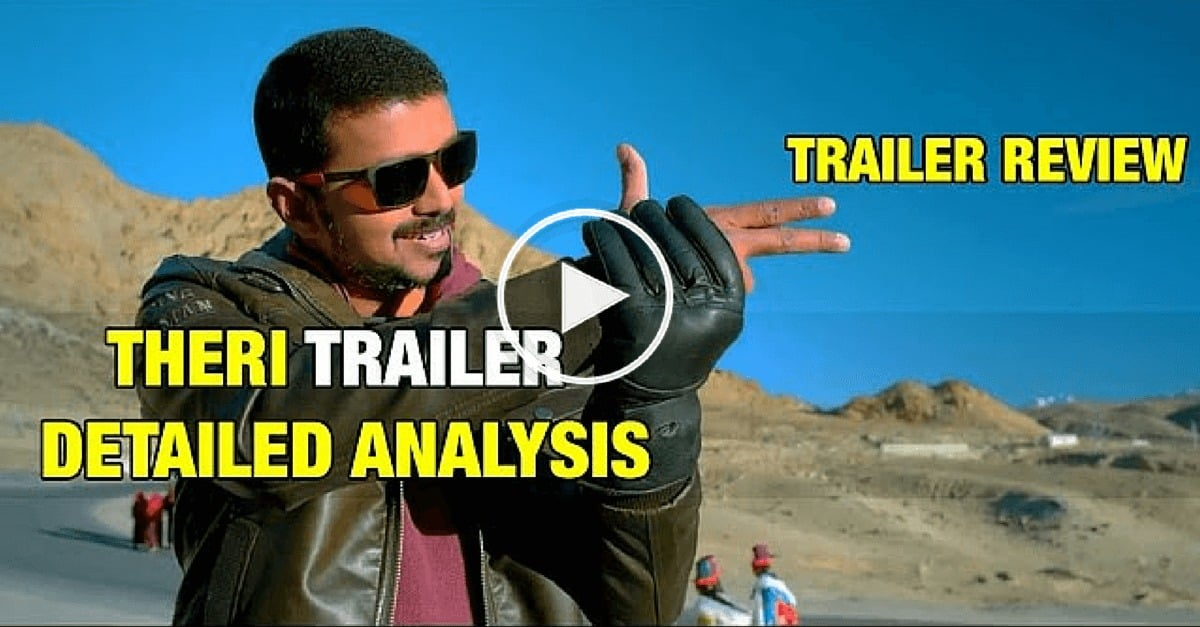 Theri Trailer Review (1)