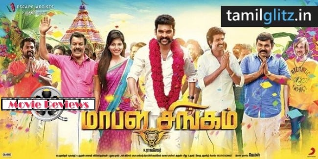 mapla-singam-movie-review-rating