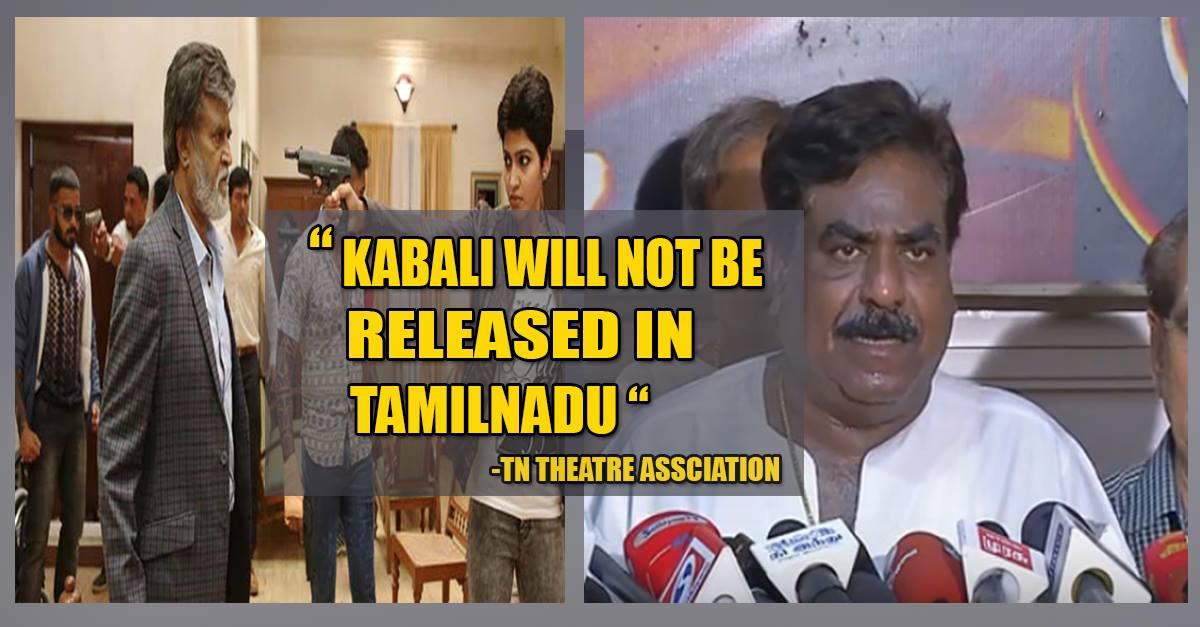 Kabali-Not-Released-TamilNadu