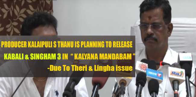 Kalaipuli-S-Thanu-will-releaseKabali-singham3-marriage-halls