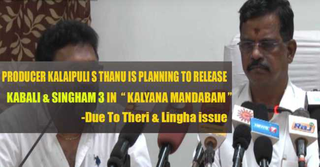 Kalaipuli-S-Thanu-will-releaseKabali-singham3-marriage-halls