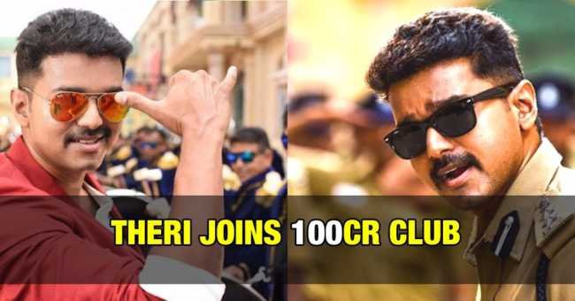 Theri-Movie-enters-100-crore-Club