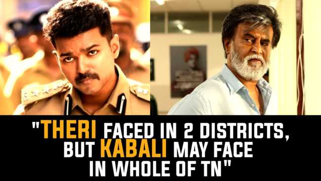 Kabali will not be released in TamilNadu - TN Theatres Association