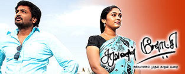 Saravanan Meenakshi Serial in Vijay Tv 830 PM Serial Actress,Story,Cast