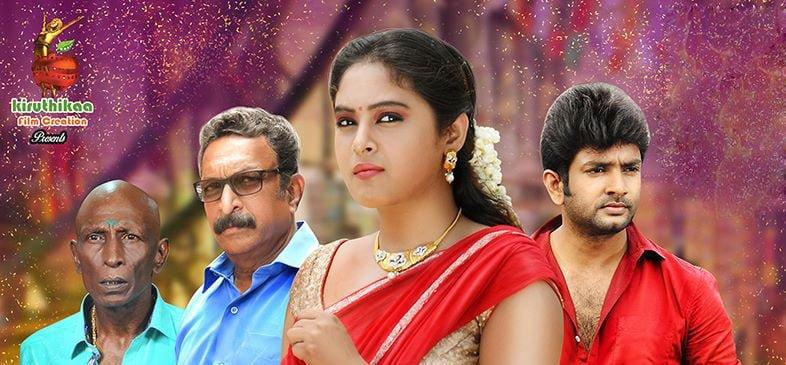 arthanaari movie review