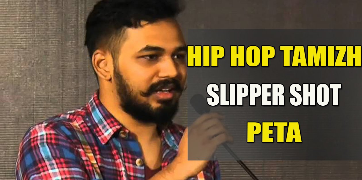 hip hop tamizha