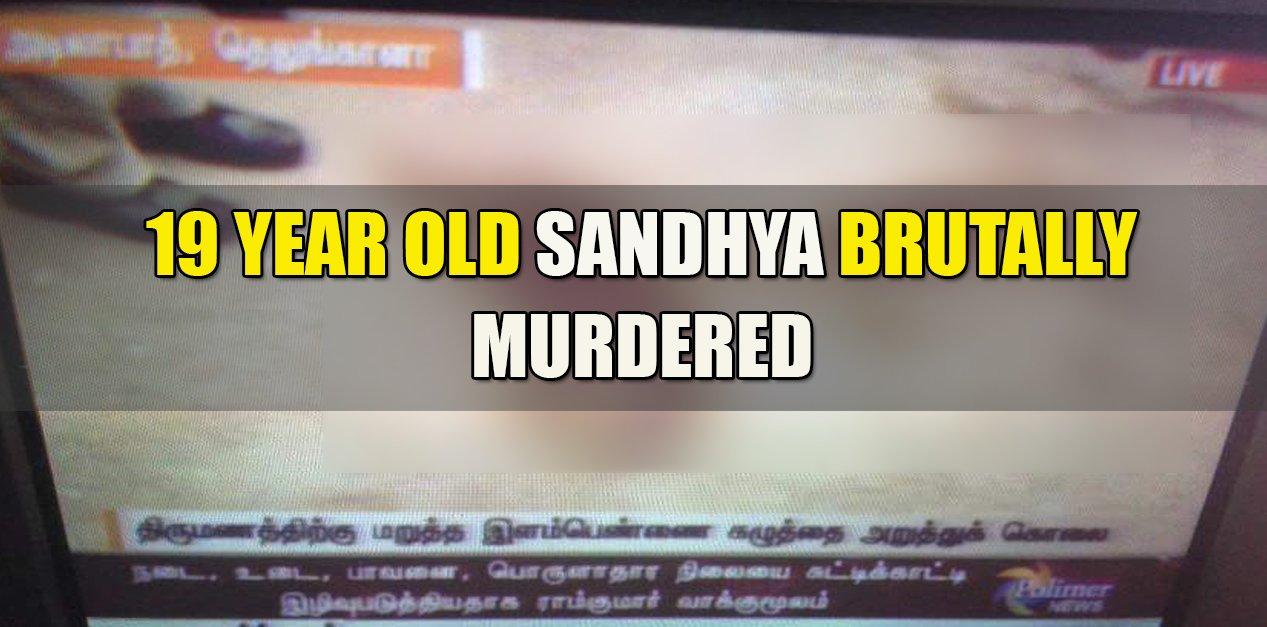sandhya murdered