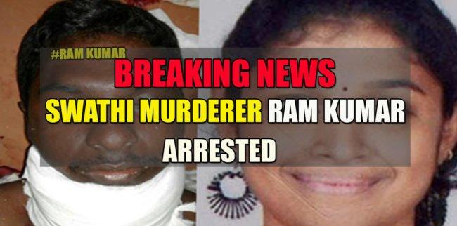 swathi murderer ram kumar