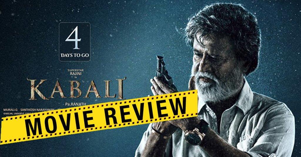 Kabali Review & Rating