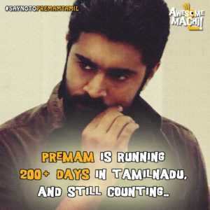 9 reasons why we dont want a premam remake 4