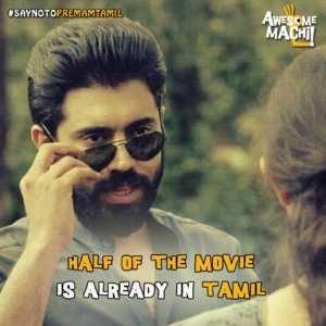 9 reasons why we dont want a premam remake 6