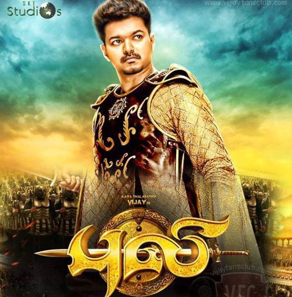 Puli-First-Look