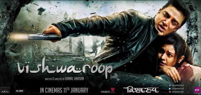vishwaroopam-kamal-hassan-2013-movie-tamil-