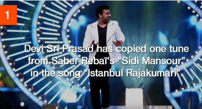 tamil copy cat songs