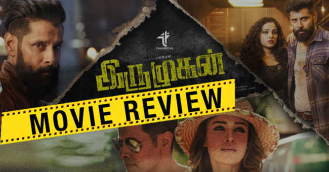 irumugan-review