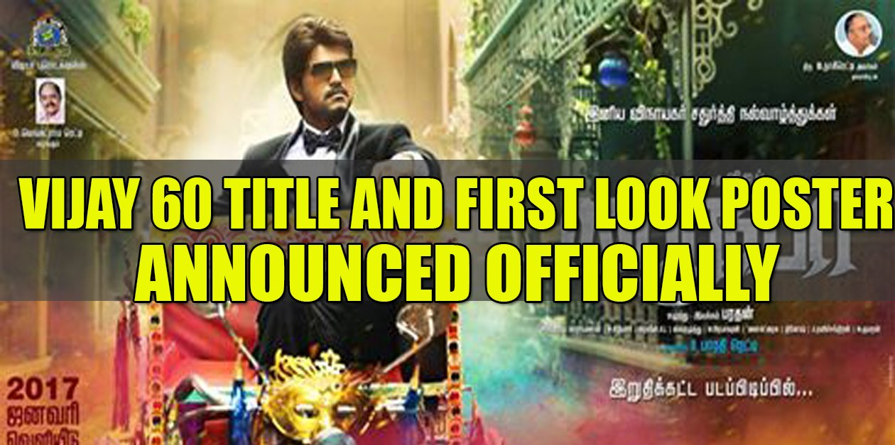 Vijay 60 Title and First Look Announced 1