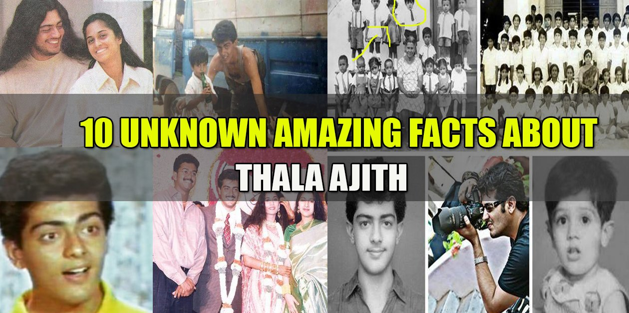 10 Unknown Amazing Facts About Thala Ajith 12
