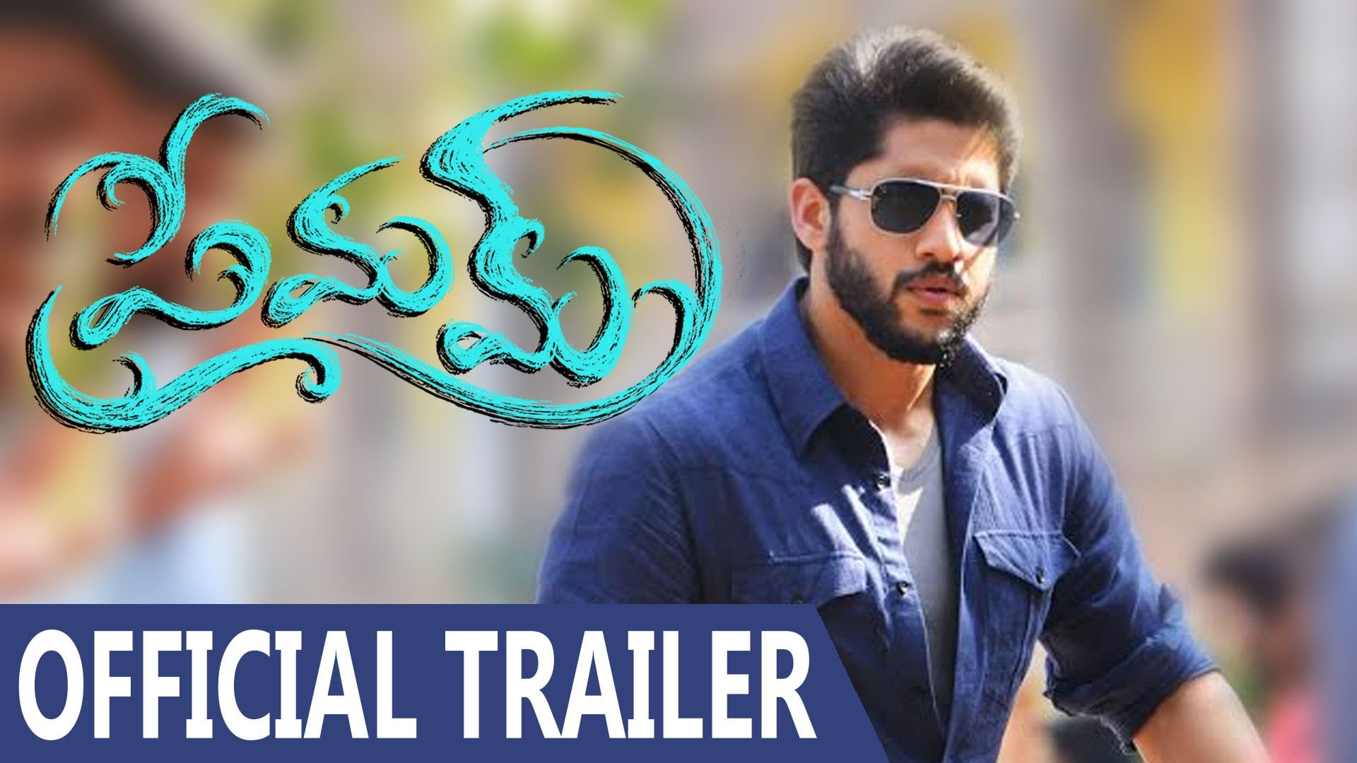Premam Official Telugu Trailer 5
