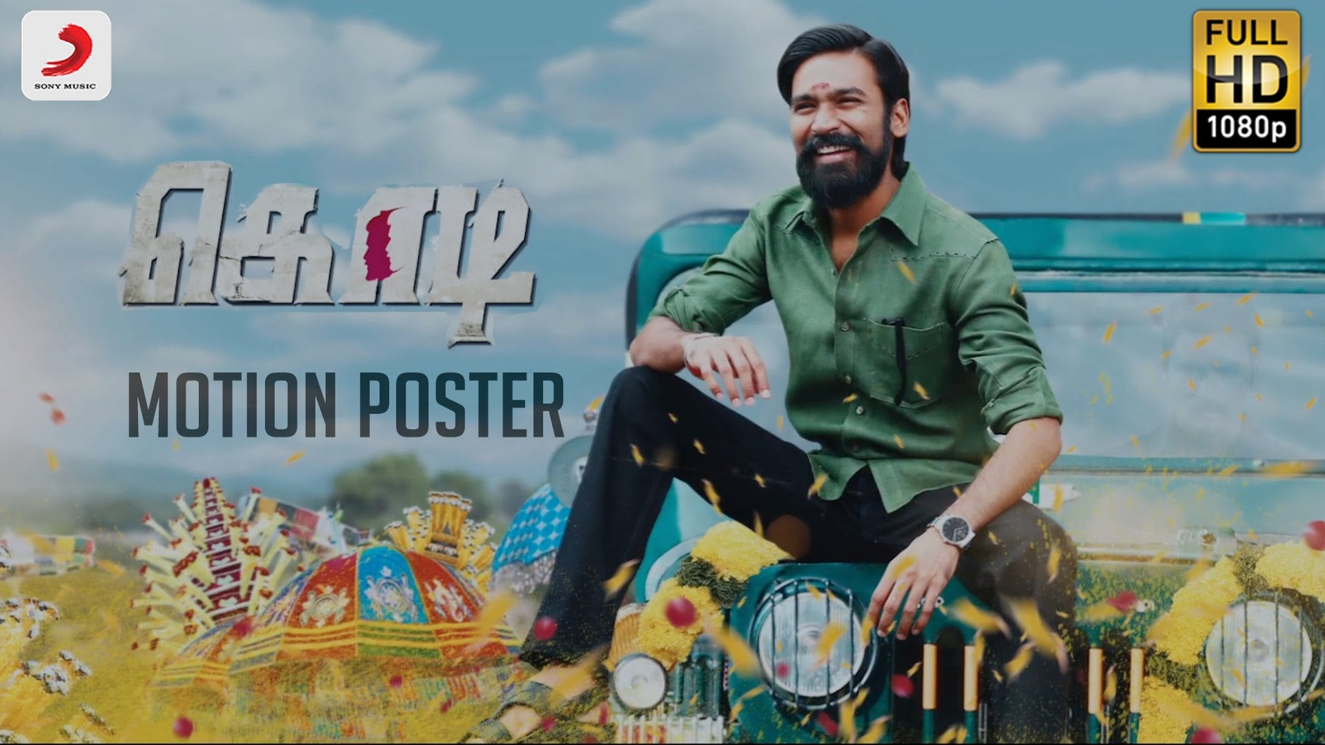 Kodi Official Motion Poster - Dhanush 1