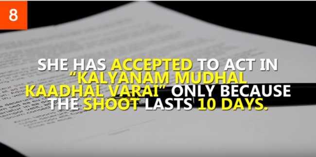 priyabhavanishankar 8